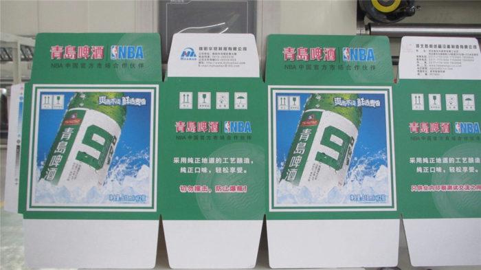 Sample of High Speed Corrugated Carton Flexo Printing Machine