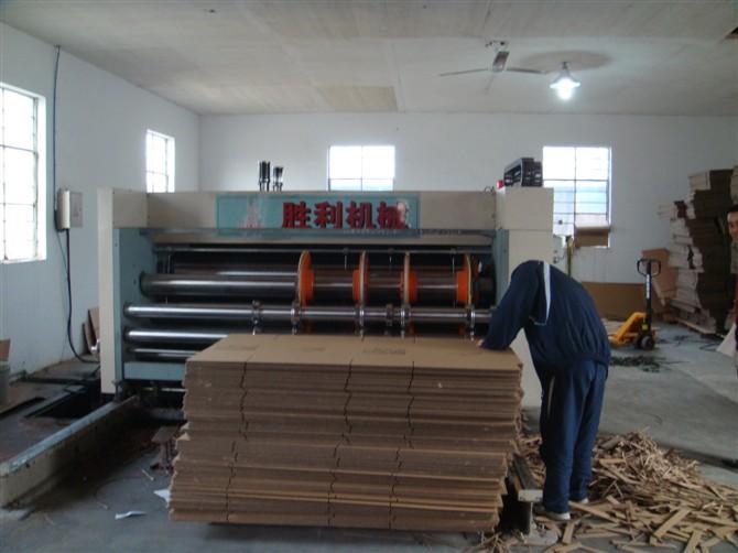 Corrugated Box Slotting Machine